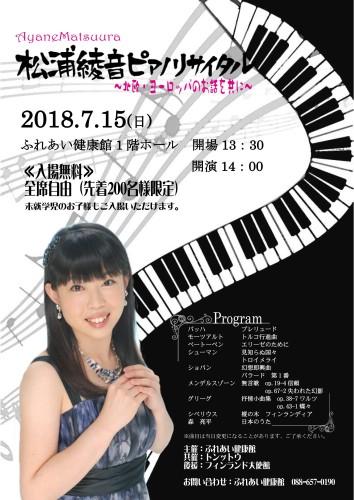 コンサートポスター_01