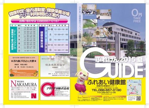 guide37_P01.04.5jpg